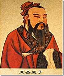 Ancient Chineese Doctor